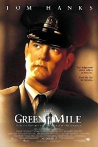 το πράσινο μίλι