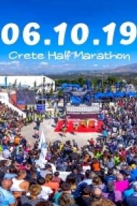 5ος ημιμαραθώνιος κρήτης 2019