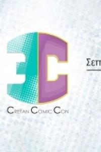 cretan comic con - 3c - ηράκλειο