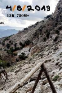 3ος αγώνας ορεινού δρόμου ζαρού 2019