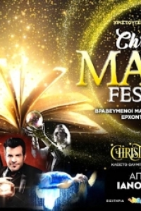 christmas magic festival