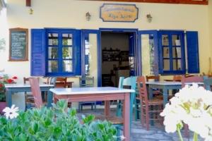 το παραδοσιακό καφενείο της κυρά λένης