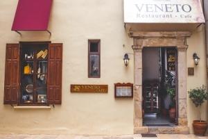 veneto antica osteria italiana