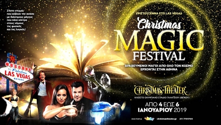 christmas magic festival